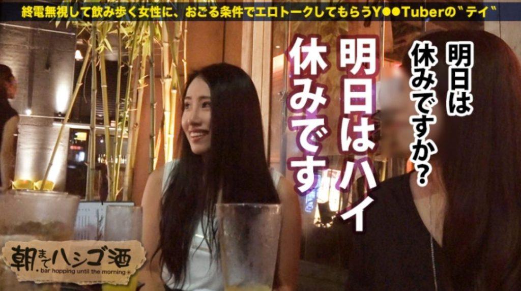 須藤早貴(ユリカ)の顔画像