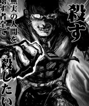 亜獣譚のアキミア画像