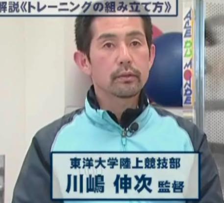川嶋伸次の顔画像