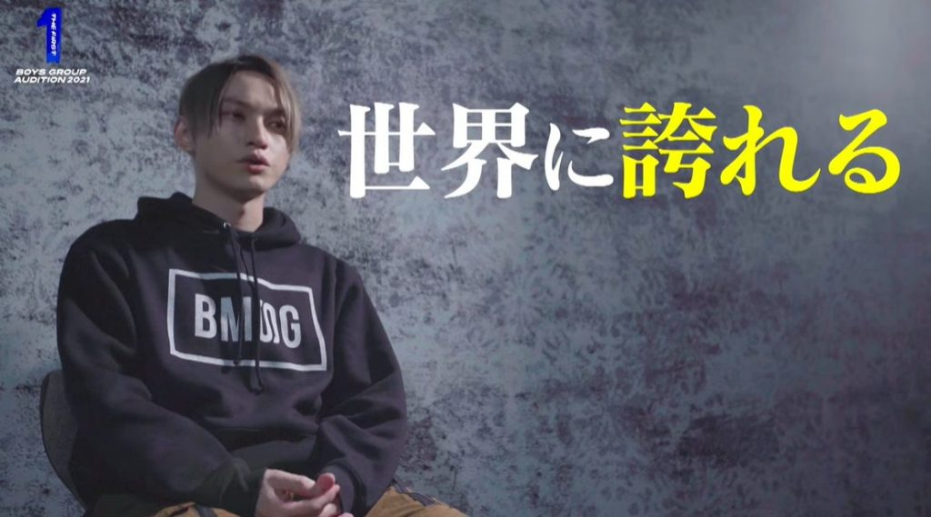 the firstのyoutube画像