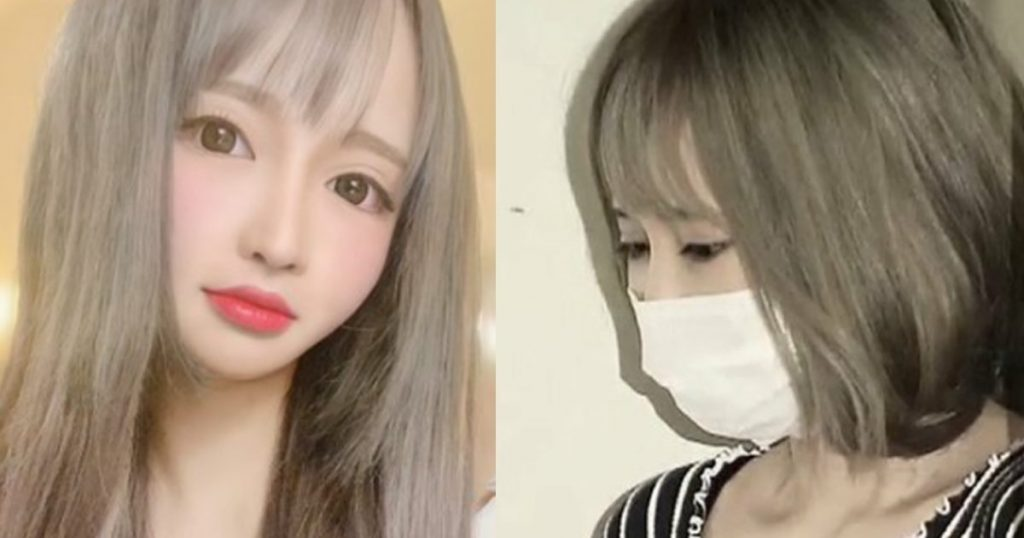 荒井奈津子の実物顔写真を比較