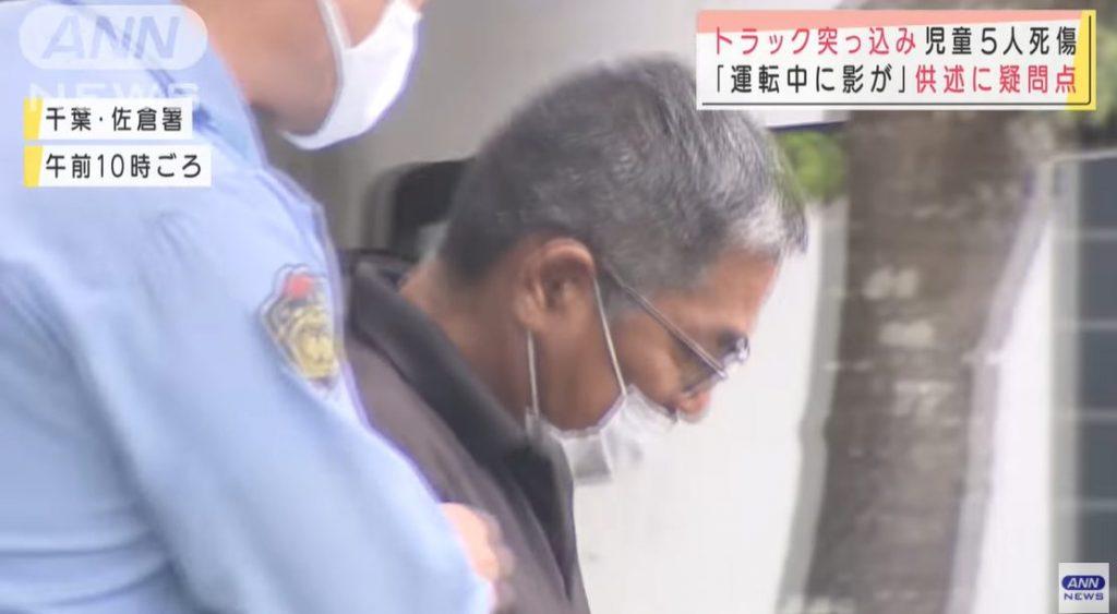 梅沢洋の逮捕時の顔写真