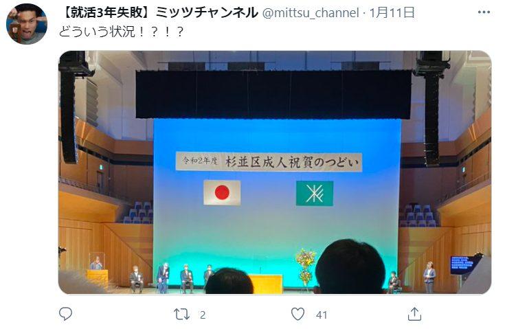 松尾光高のTwitter画像