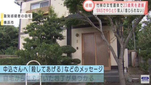 夏見翔太の自宅画像
