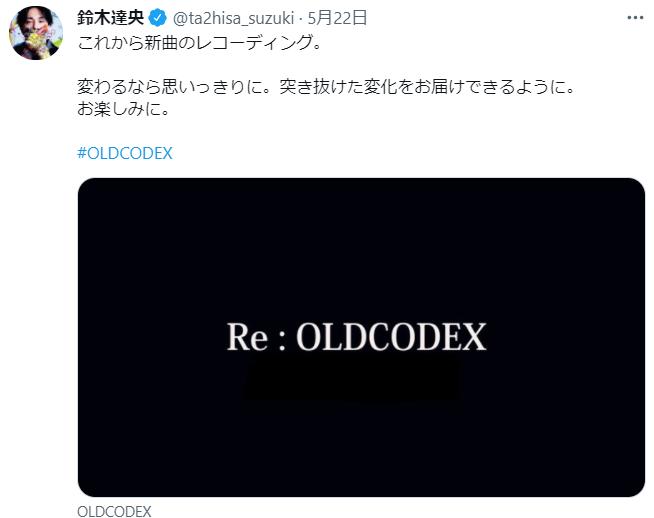 鈴木達央のTwitter画像